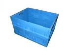 Klapp- und Faltbox FK 8450 blau